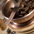 Coffee grains in a mill - Lizenzfreies Foto