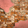Antique old wall — Stockfoto