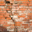 Brick wall with a large crack — 图库照片