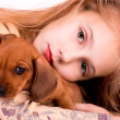 Girl end dog — Stock Photo #2469361