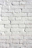 Antique old wall whit — Stock Photo