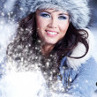 Stock Photo: Young woman outdoor in winter