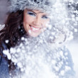 Young woman outdoor in winter — Stock Photo #1659998