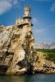 Fortress on a rock — Stock Photo
