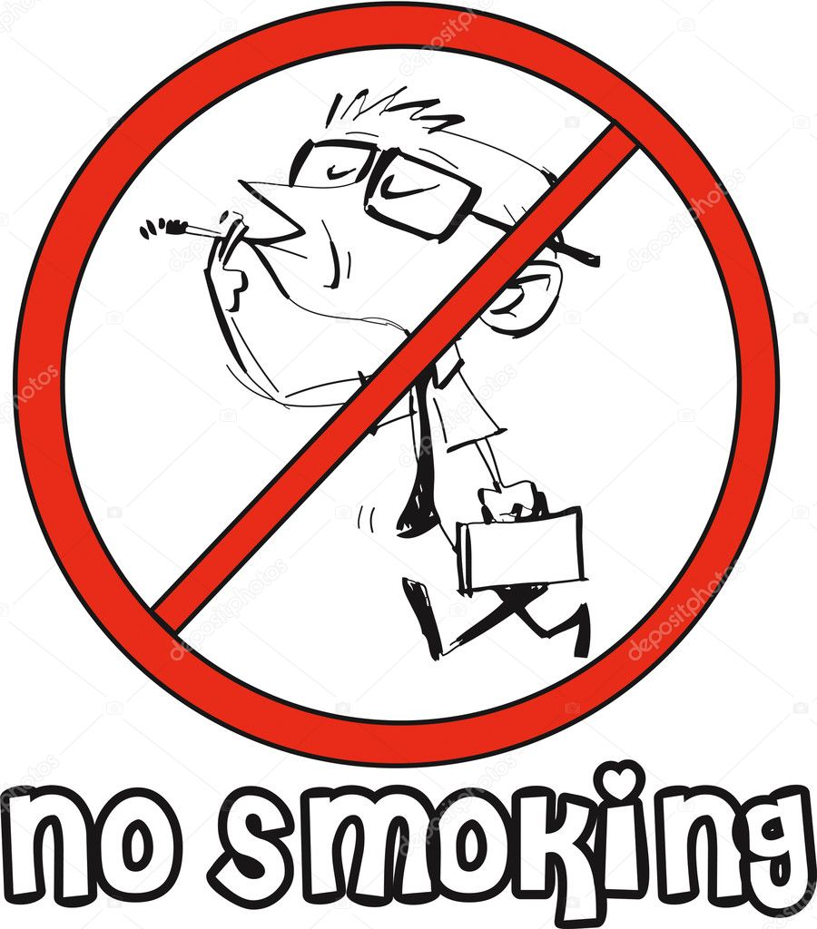 No smoking sign  Stock Vector #1626673