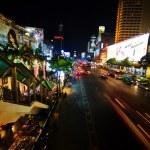 Night illumination of Bangkok — Stock Photo #1642667