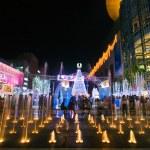 Night illumination of Bangkok — Stock Photo #1642824