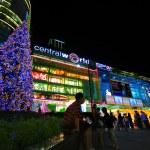 Night illumination of Bangkok — Stock Photo #1642842