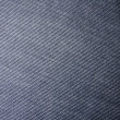 Textile background — 图库照片 #1617666