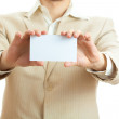 Stock Photo: Mholding blank card