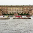 Stockholm Royal palace — Stock Photo