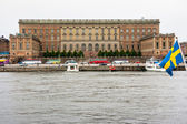 Stockholm Royal palace — Stock Photo