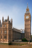 Big Ben. London, England — Stock Photo