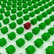 Stock Photo: Metaphor of Green house