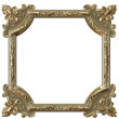 Picture gold frame — Stock Photo