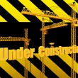 Unique Render of Under Construction Sign — Stock Photo #1722643
