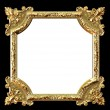 Picture gold frame - Stock Photo
