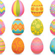 Stock Vector: Easter egg