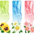 Flower banner — Stock Vector #2011491