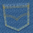 Jeans pocket — Vetorial Stock #2013767