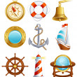 Sailing icon — Stock Vector