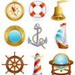 Sailing icon - Stock Vector