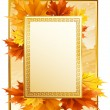 Autumn frame — Stock Vector #2014677