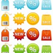 Royalty-Free Stock Imagen vectorial: Label
