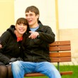 Stock Photo: Two beloved on bench