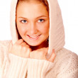Portrait of attractive young woman — Stock Photo