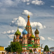 Vasily Blazhennogo cathedral — Stock Photo