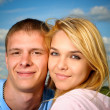Foto Stock: Enamoured couple