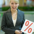 Royalty-Free Stock Photo: Discounts! Sales!