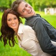 Stock Photo: Enamoured couple is played