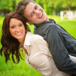 Foto de Stock  : Enamoured couple is played