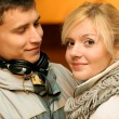 Enamoured couple - Stock Photo