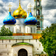 Orthodox temple - Stock Photo