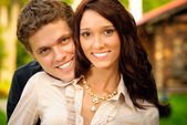 Portrait young women and men — Stock Photo