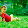 Girl on a lawn — Stock Photo
