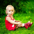 Baby has fallen to grass — Stock Photo #2588391