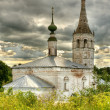 Orthodox temple — Stockfoto