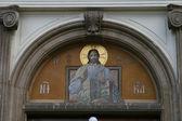 Icon Of St Nicholas On Orthodox Cathedra — Stock Photo