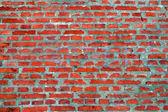 Wall — Foto de Stock