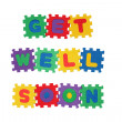 GET WELL SOON — Photo