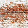 Ancient Brick Wall — Stock Photo #1706024