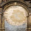 Stock Photo: Immured Arch