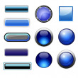 Blue glitter different many button — Stock Photo #1589136