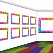 Rainbow framework on the walling — Stock Photo