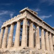 Parthenon, Acropolis, Athens, Greece - Stock Photo