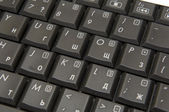 Black laptop keyboard close up view — Stock Photo